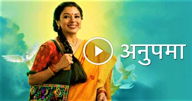 Photo of Anupama 27th September 2021 Episode 378 Video Update