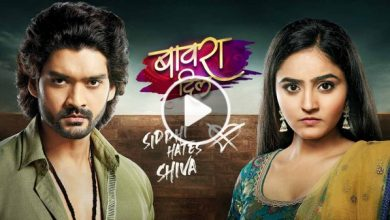 Photo of Bawara Dil 6th August 2021 Episode 118 Video Update