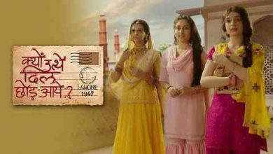 Photo of Kyun Utthe Dil Chhod Aaye 2nd August 2021 Episode 134 Video Update