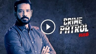 Photo of Crime Patrol 30th August 2021 Full Episode 490 Video