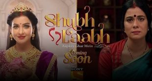 Photo of Shubh Laabh 18th October 2021 Episode 28 Video Update